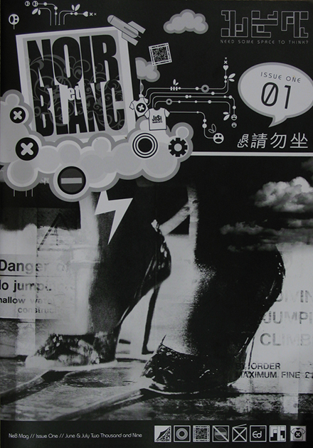 the first edition of Noir et Blanc